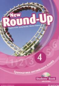 New Round-Up 4: Student's Book+CD-ROM